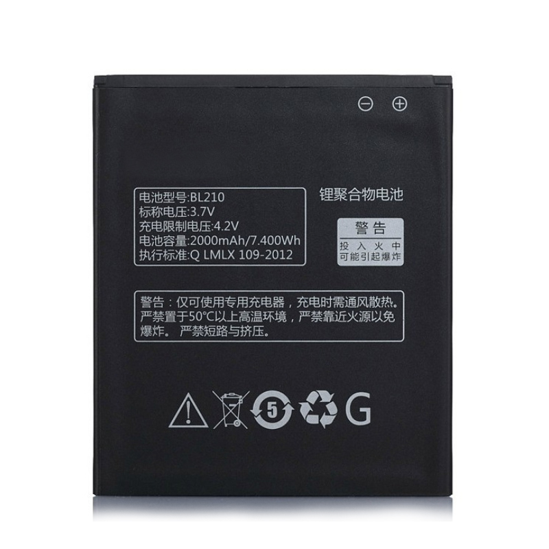 2019 New 2000mAh BL 210 BL210 Battery for Lenovo A536 A606 S820 S820E A750E A770E A656 A766 A658T S650 Phone Replace battery