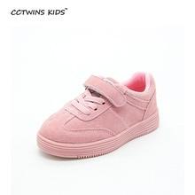 CCTWINS ENFANTS printemps automne fille de mode blanc chaussure de course pour bébé garçon en cuir véritable formateur enfants sport casual sneaker