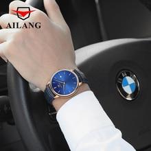 A new fashion mens AILANG 2017 automatic mechanical watch skin blue leisure fashion luxury brand sport watch
