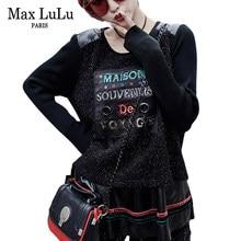Max Lulu 2018 falso 2 unidades marca moda mujeres de primavera Suéteres  lujo 3D patrón ropa mujer punto Jerséis Niñas puente 4d5de5c2954
