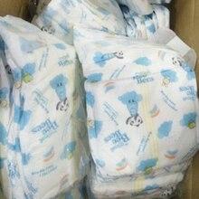 1 шт. 43 см милые одноразовые мягкие крошечные подгузники для новорожденных белые тонкие Подгузники одежда подходит для детей кукла аксессуары