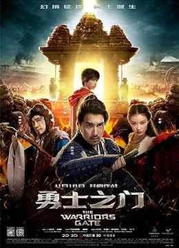 《勇士之门》2016年中国大陆,法国奇幻,冒险电影在线观看
