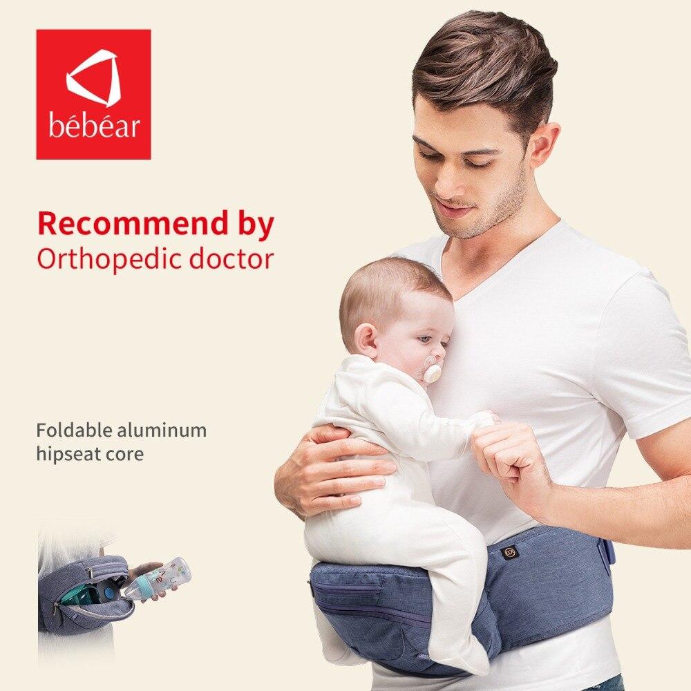 Bebear Foldable Hipseat Easy Carry Aluminum Ergonomic Core Save Effort Baby Carrier Convenient Storage Adjustable Kid
