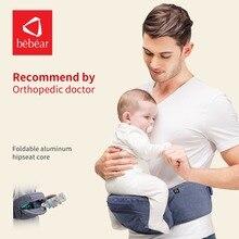 Bebear складной Hipseat легко носить с собой алюминий эргономичный Core сохранить усилия кенгуру удобный для хранения Регулируемый малыш Слинг