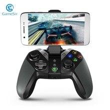 GameSir G4 Bluetooth 4.0 apoio Gamepad Wired Controlador Do Jogo da Vibração com Suporte de Telefone Para Telefone Android CAIXA de TV PC Joystick