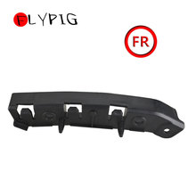 цены New Front Right Bumper Face Bar Bracket For Ford Focus 2012-2015 CP9Z17C947A D20