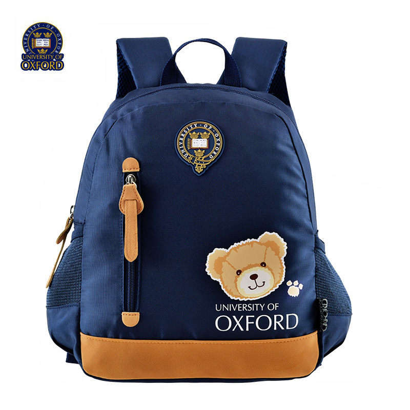 University of oxford children/kids light books backpack ...