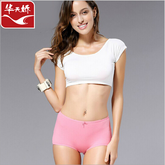 Free Shipping Ms pure cotton underwear tall waist cotton underwear belly in toning small female boxer briefs M L XL XXL #7125R81 - intl