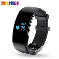 Skmei d21สมาร์ทสายรัดข้อมือผู้ชายผู้หญิงกีฬานาฬิกาอัตราการเต้นหัวใจการตรวจสอบติดตามการออกกำ...