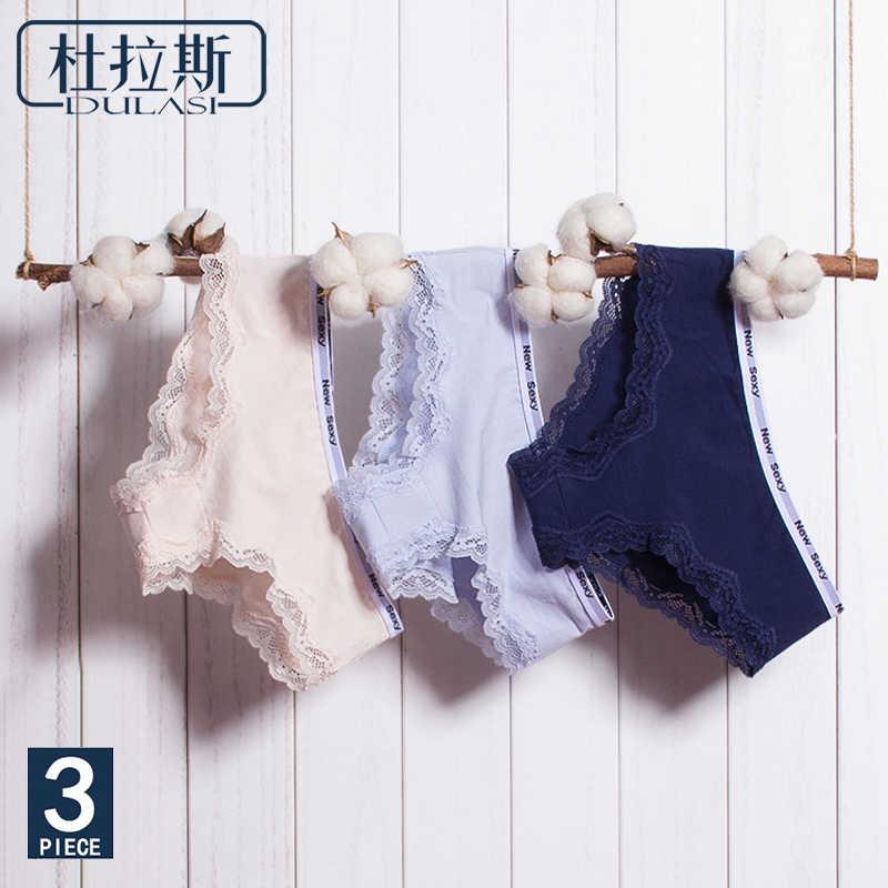 20d05ea26 Women s Cotton Panties Sexy Seamless Women Underwear Breathable Panty Lace  Briefs Girls Underwear Soft Silk Bikini