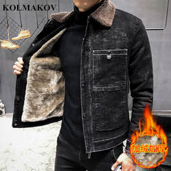 KOLMAKOV для мужчин's куртки с флисовой подкладкой черный деним бомбер пальто для будущих мам мужчин модные Винтаж хлопковая куртк