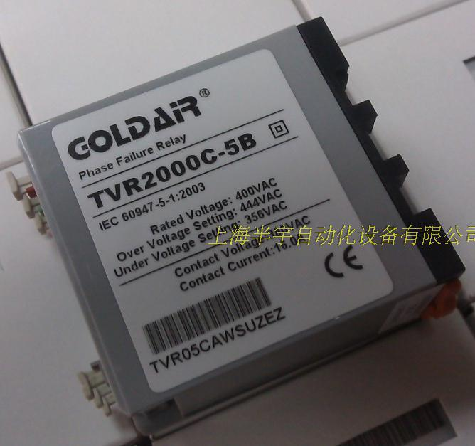 new original Power protection fault Phase sequence protection TVR2000C-5B