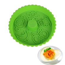 Shebaking 3D Round Silicone Mold Cartoon Pudding Mould DIY Fondant Cake Sugarcraft Chocolate Baking Molds Kitchen Gadgets