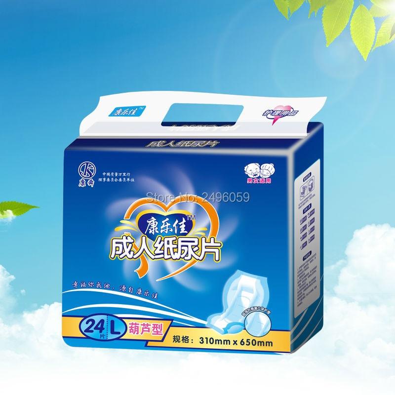 Kangshun adult paper diaper gourd type 24 pcs