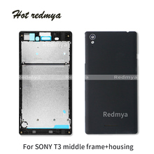 1Pcs Middle Frame For SONY T3 D5102 D5103 D5106 LCD Supporting Faceplate Bezel Plate +Battery Back Cover Housing