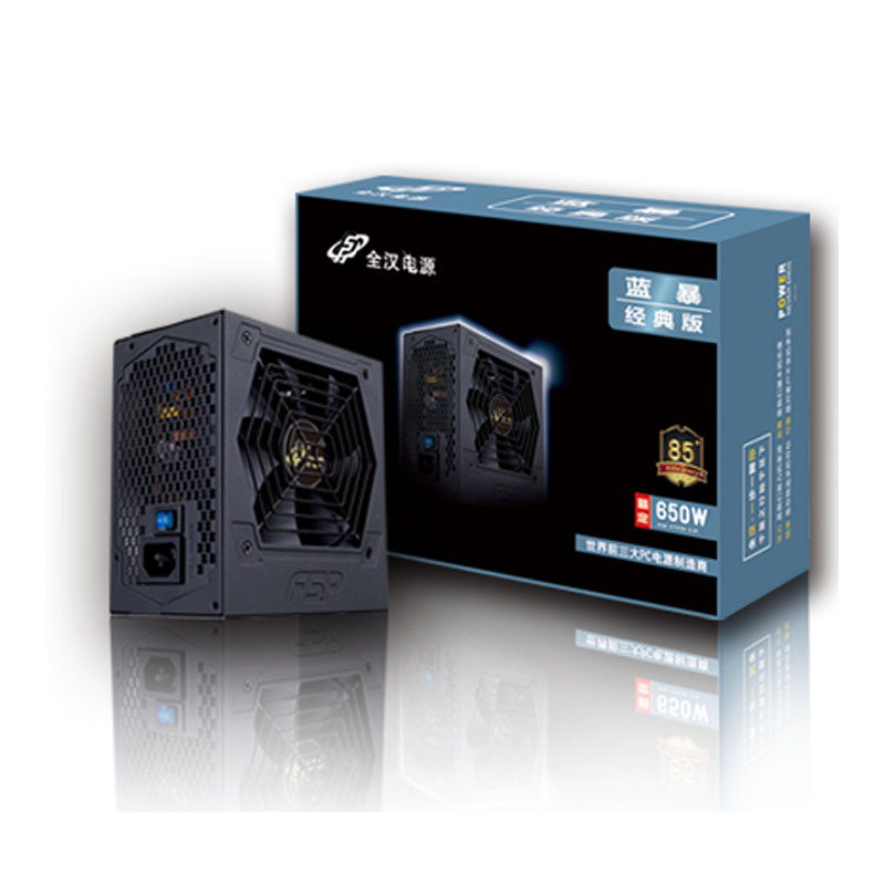 цена на FSP Blue storm classic version 650 dual 8PINCPU power supply desktop server power supply rated 650W