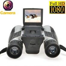 Sport 12×32 HD Jumelles appareil photo Numérique 5MP CMOS USB Numérique Télescope 2.0 »TFT 1080 p Zoom binoculaire caméscope Caméra Vidéo