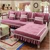 12 Colors Seat Cushion Four Seasons Korea Velvet Sofa Pad Cloth Floating Window Cushion Fashion Sofa