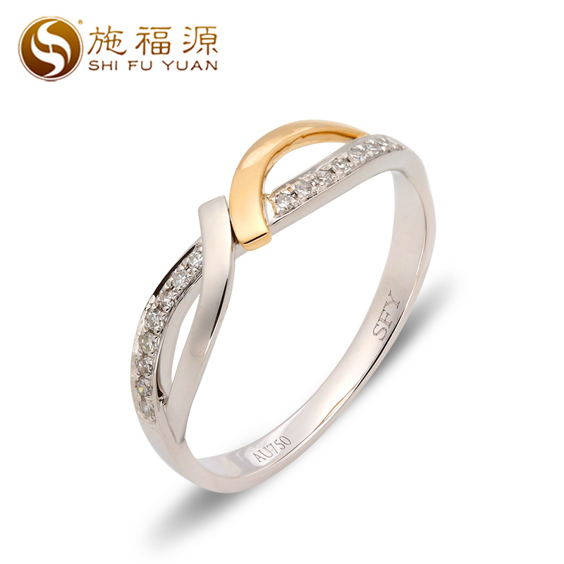 ShiFuYuan Rings real soild 18k yellow with white gold Trendy simple 0.089ct Natural diamond Ring for women fine jewelry S04573R ...