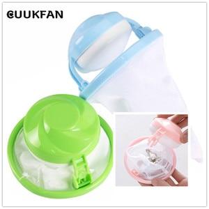 2019 bolsa de filtro reutilizable para la colada caliente removedor de pelo de mascotas flotante recogedor de pelo de pelusa para lavadora
