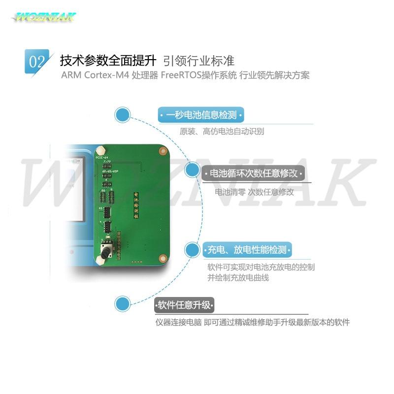 Logický baseband Wozniak Pro1000S NAND CHIP Programátor Detekce - Sady nástrojů - Fotografie 4