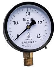 Y100 Pressure gauge 0.06 ~60 Mpa ordinary pressure gauge water pressure gauge low pressure barometer shanghai three shen shanghai shenan medical autoclave sterilization pressure steam sterilizer pressure gauge