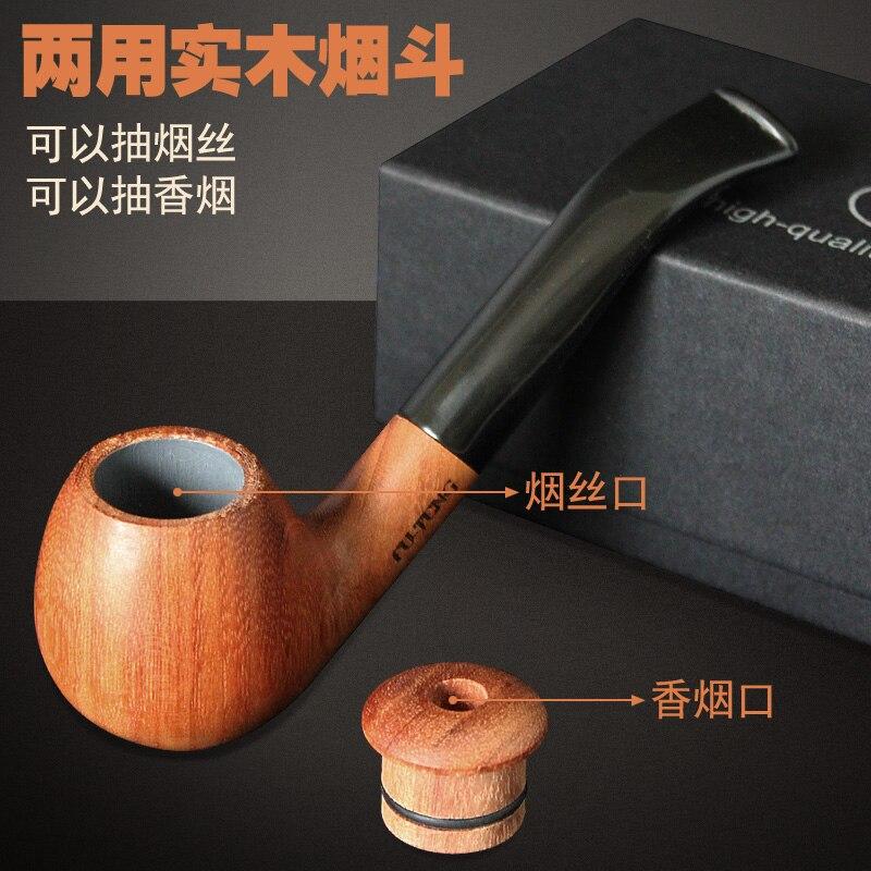 Spécialité chinoise en relation avec un tuyau de fumage de briar petit tuyau de fumage fait à la main à double tuyau de tabac spécialité chinoise