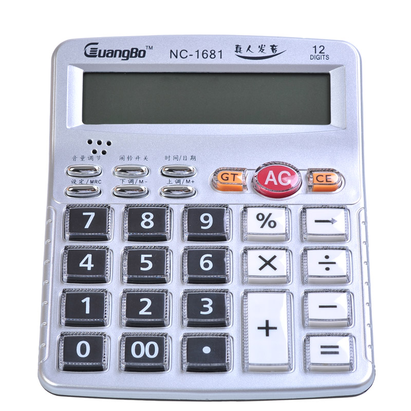 Guangbo font b Calculator b font Electronic Calculating Machine School Office Supplies 12 Dight LCD Display
