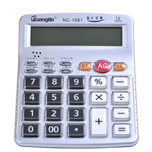 Guangbo Calculator Electronic Calculating Machine School&Office Supplies 12 Dight LCD Display Financial NC-1681