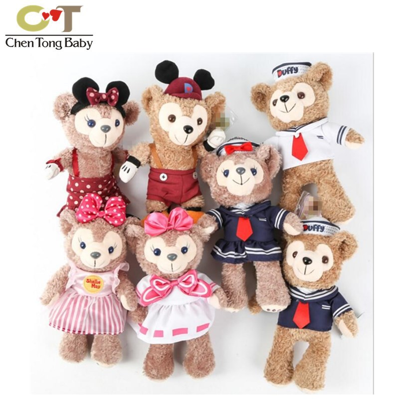 1pcs Duffy Bear Shirley plush toys Navy sailor style Halloween style birthday gift 24cm 7kinds WJ01