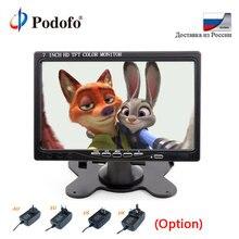 """Podofo Tela de 7 """"LCD a Cores de Carro Retrovisor Monitor HDMI VGA DVD Controle Remoto Da Câmera de Backup Display Digital Com Poder adaptador"""