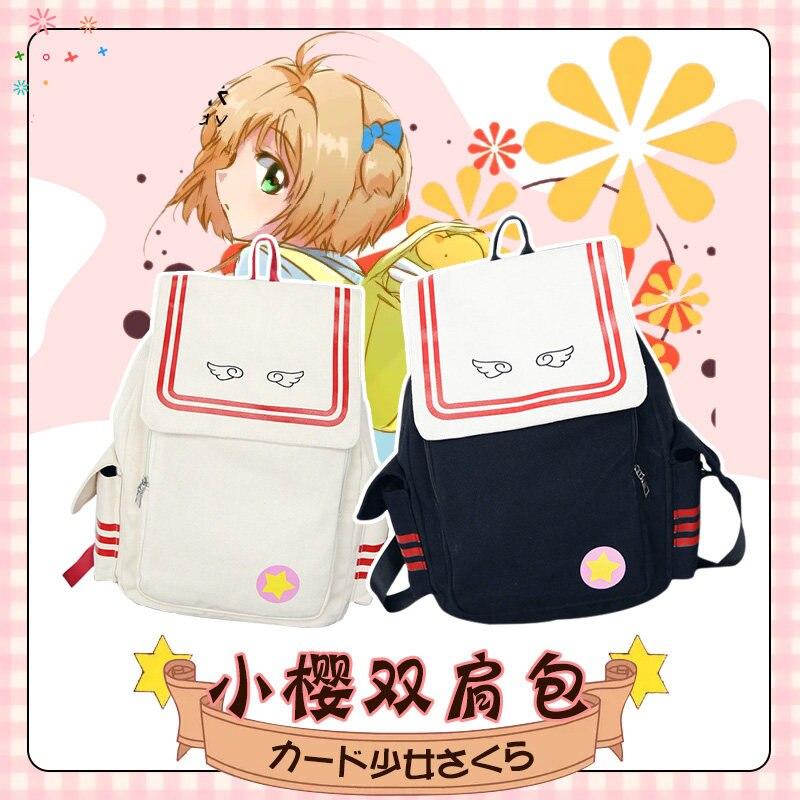 Japonais corée mignon chat oreilles Transparent sac à dos Ita sac école sacs filles sac à dos Kawaii sac à dos PU Itabag 4 couleurs