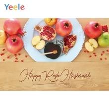 Happy Rosh Hashanah Photography Backdrop Shofar Pomegranates Apples Honey Wood Board  Photographic Background For Photo Studio