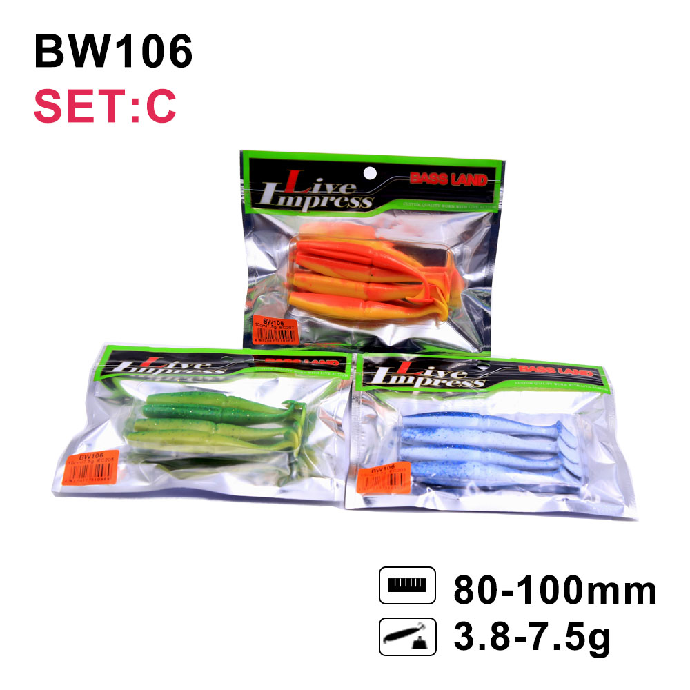 For bass Fishing Bait Grub Swimbait Fishing Lure model BW106 T-tail  cheapest lure  Hunt house  10cm 3 bags soft baits fishing lure 5pcs lot 2 9g 115mm multi tail soft lure worm curly tail grub freshwater sea bass bait minnow quality professional