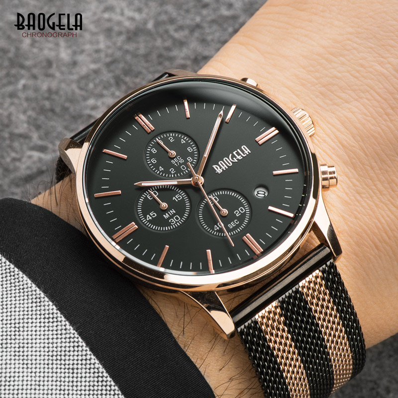 Baogela Luxury Men's Watches Stainless Steel Mesh Band Quartz Gold Wristwatch Slim Muliti-Function Watches relogio masculino