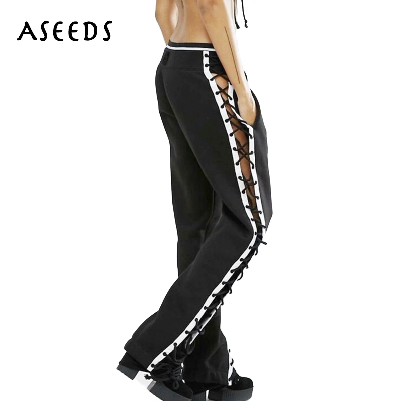 2017 new lace up pants women black white loose bandage Harem pants casual Drawstring hip hop punk trousers women sweatpants