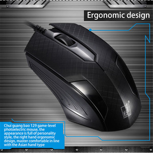 Image 4 - Wired Desktop Notebook Mouse USB Computer Laptop PC Mice Gaming Mouse