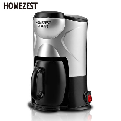 free shipping 1 Cups Drip Coffee Maker Electric Automatic Espresso Coffee Machine for Home Cafe 500w 2 cups drip coffee machine electric espresso coffee maker for home cafe bar coffee pot automatic coffee maker