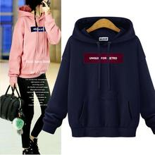 2016 Autumn Winter Women Loose Fashion Printed Hoodie Long-sleeved Casual Plus Velvet Pink Harajuku Plus Size Sweatshirts XXXXXL