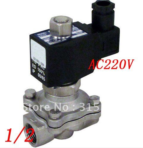 Free Shipping 5PCS/Lot Water Fuel NC Switch 1/2 Stainless Steel VITON Electric Solenoid Valve AC220V free shipping 1 8 2 5mm pore stainless steel water solenoid valve viton 2s025 06 dc12v dc24v ac110v or ac220v