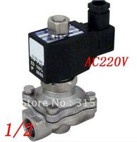 Free Shipping 5PCS/Lot Water Fuel NC Switch 1/2 Stainless Steel VITON Electric Solenoid Valve AC220V