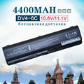 4400 мАч Батареи Ноутбука Для HP Compaq Presario CQ50 CQ71 CQ70 CQ61 CQ60 CQ45 CQ41 CQ40 Для Pavilion DV4 DV5 DV6 DV6T G50 G61