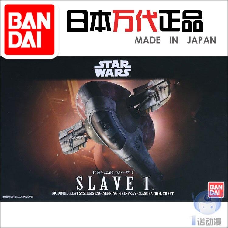 Bandai Star Wars 1/144 esclave I Boba Fett Kits d'assemblage Collection figurine d'action pour les Fans cadeau de vacances