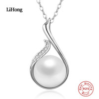 2 Color Elegant 925 Sterling Silver Pearl Pendant Necklace For Women Good Quality Fine Jewelry Wedding