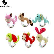 New Baby Cute Animal Rattles Toys Plush Cartoon Bed Newborn Handbells Hand Bells Dolls Infant Gift