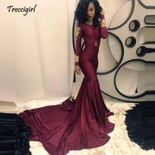 Simple Dark Red 2 Piece Prom Dresses Boat Neck Short Sleeve Tulle Long Evening Gowns 2019 Cheap Party Dress Women