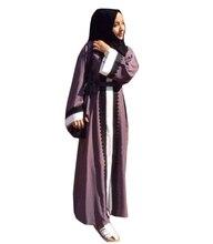 Muslim Women Fashion Lace Robe Long Print Ladies Clothing Women Arab Ladies Malaysia Abayas Muslim Robes