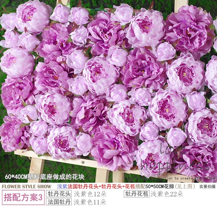 10 Unids/lote 50 cm * 50 cm de seda Artificial Hydrangea Púrpura Lila violeta fl