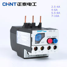 Реле перегрузки chint Температурное реле защиты от тока nr2