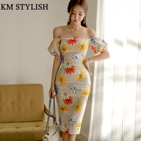 2018 Early Autumn New Printed Lantern Sleeve Tube Top Dress Celebrity Sexy Off the Shoulder High Waist Slim Fit Hip Dress Female